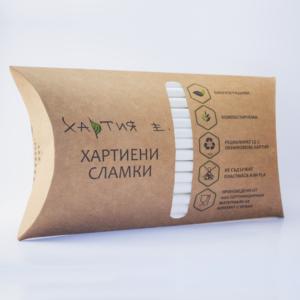 Хартиени сламки - 100 бр. 200мм Ф6